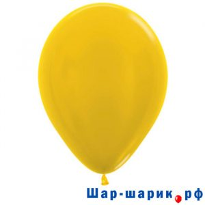 Шар желтый металлик (520)