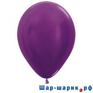 Шар фиолетовый металлик (551)