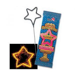 Бенгальские огни звезда